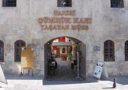 Gaziantep Yaşayan Müze Tarihi Gümrük Hanı (27.09.2017)