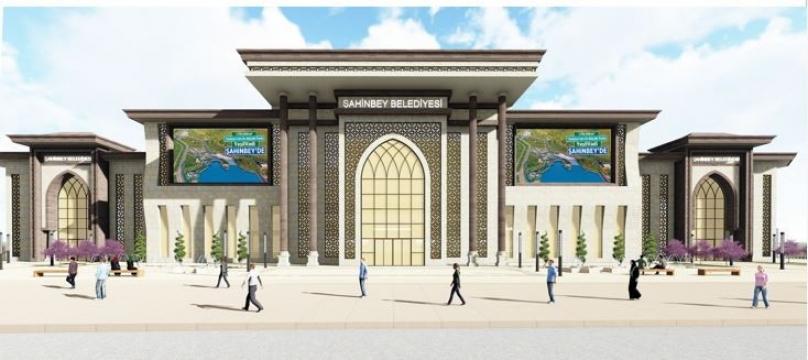 Şahinbey Kongre Merkezi Hızla Tamamlanıyor