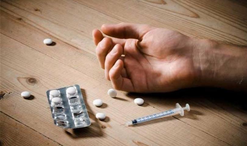 """Uyuşturucu Bağımlılığında yeni tehlike """"Fentanil"""""""