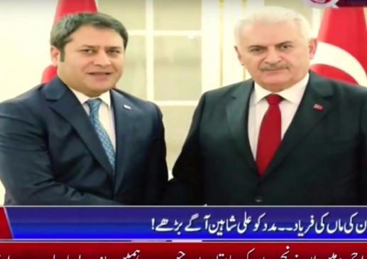 AB Bakan Yardımcısı Ali Şahin Pakistan medyasında